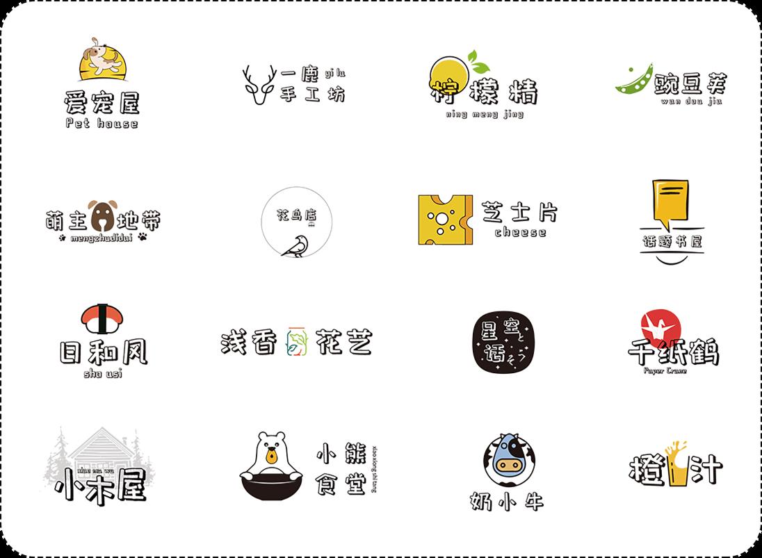 包图小白体|包图X字体视界推出的全新公益字体 !插图(3)