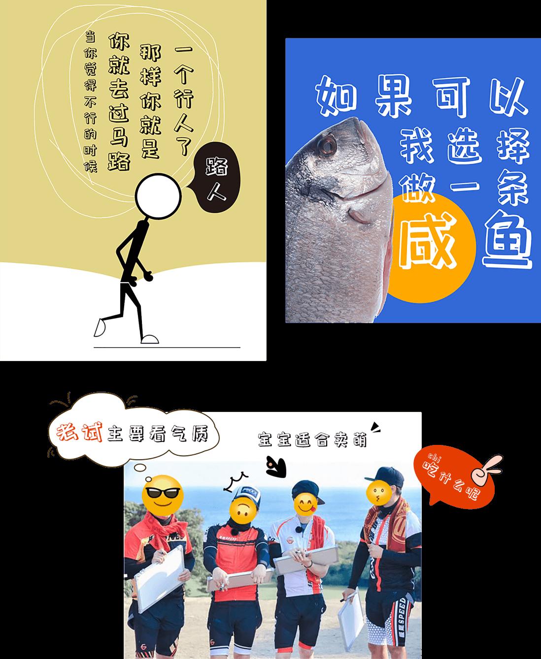 包图小白体|包图X字体视界推出的全新公益字体 !插图(4)